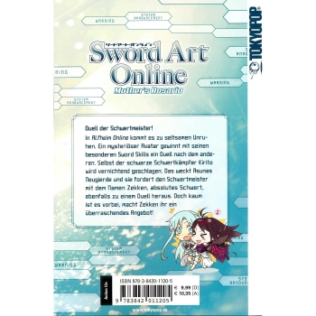 Sword Art Online Mother´s Rosario, Light Novel Band 7