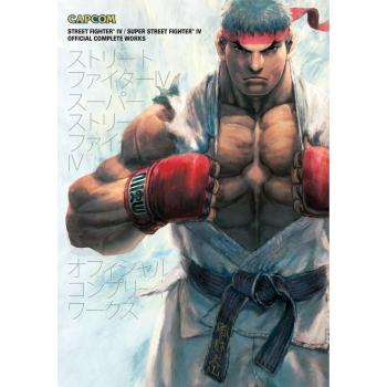 Street Fighter IV & Super Street Fighter IV - Complete Works, Artbook